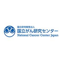 Trung tâm ung thư quốc gia - NCC