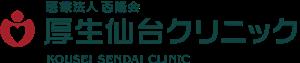 Bênh viện Sendai Kousei
