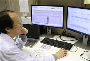 Khảo sát cho thấy tỷ lệ sống sót sau 10 năm mắc bệnh Ung thư của Nhật Bản tăng lên 56,3%